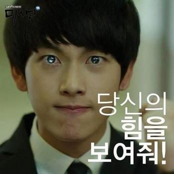 siwan_misaeng_image3.jpg